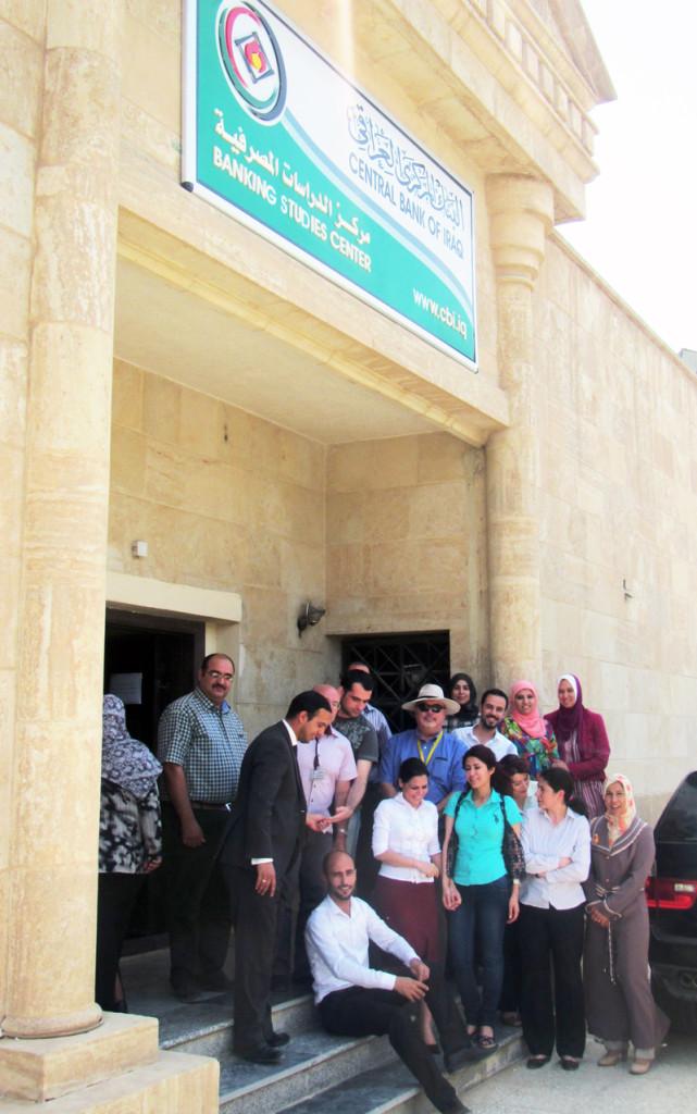 Banking Studies Center, Baghdad, Iraq