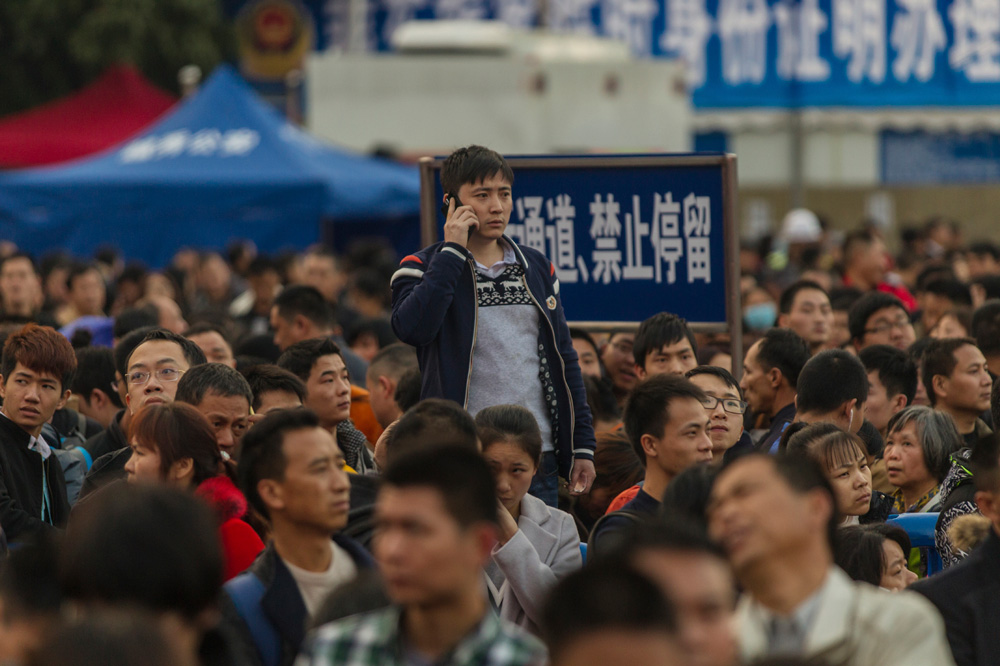 International entrepreneurs in China