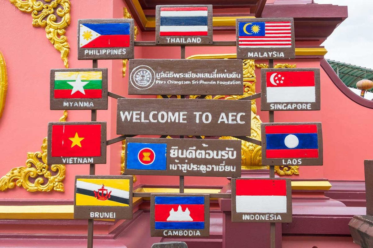 The nations flag of ten countries in Southeast Asia called ASEAN